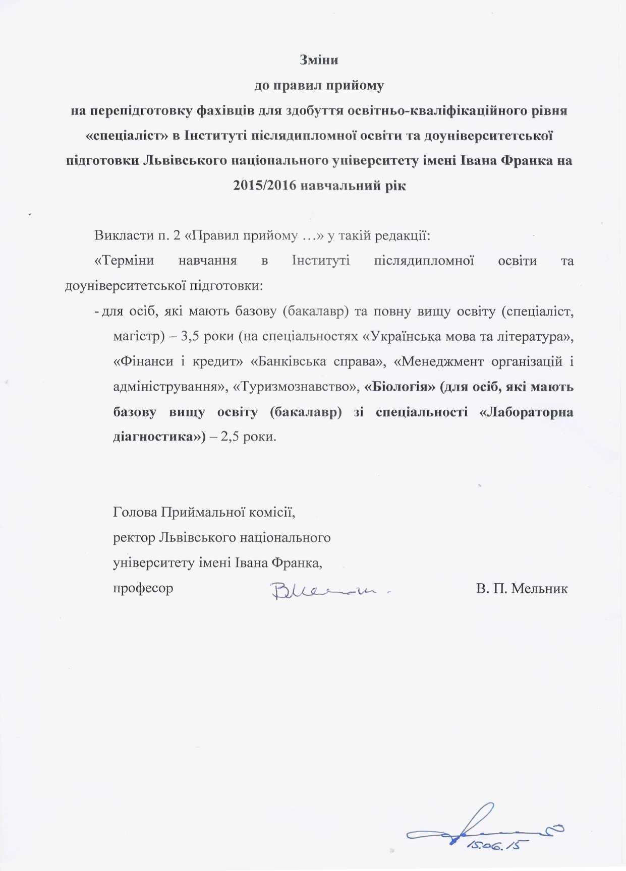 zmina_pruymy